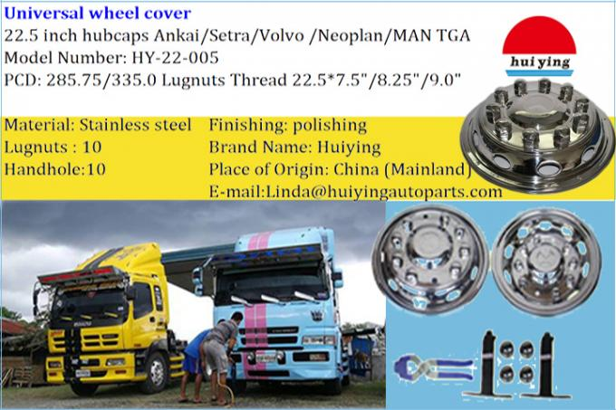 22.5 Universal truck wheel cover 22.5inches aluminu rims stainless wheel China Man bus truck Ankia Setra Volvo Neoplan