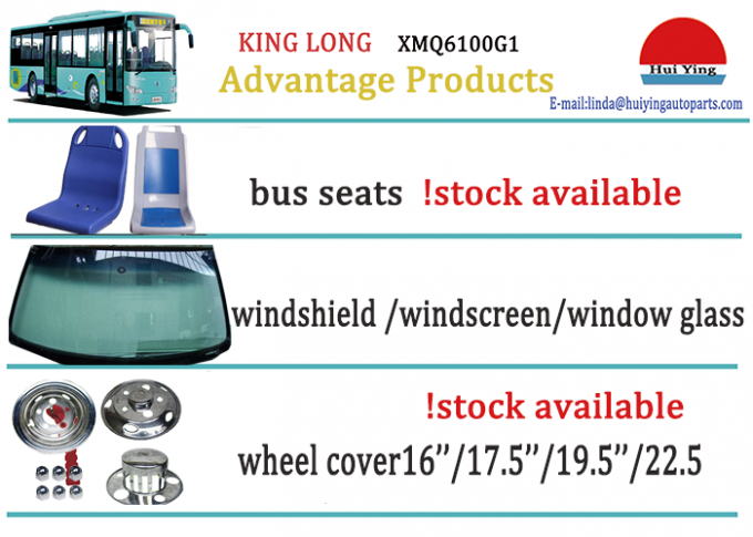 Standard Size ABS Plastic Bus Seats 400 * 440 * 630 Long Working Life Time